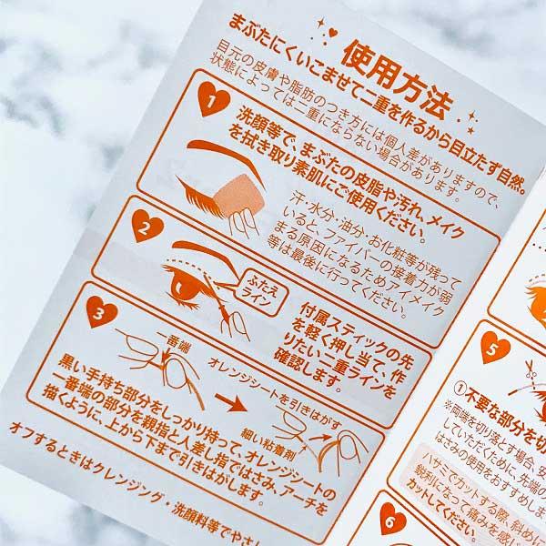 ABメジカルファイバー2の日本語説明書