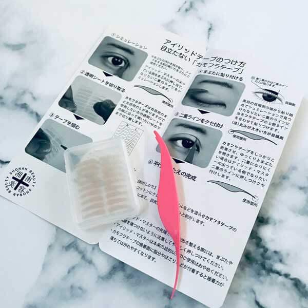 湘南美容アイリッドテープ片面タイプの中身
