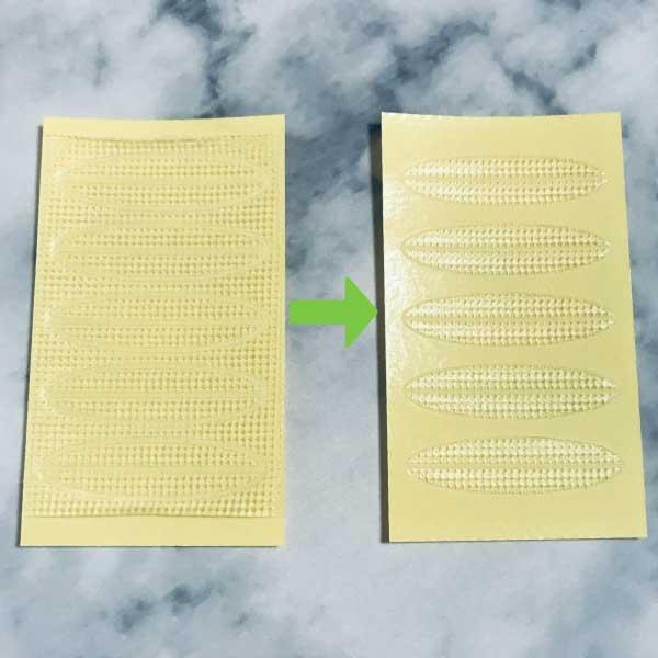 二重まぶた用シールは余白を取っておくとテープを剥がしやすい