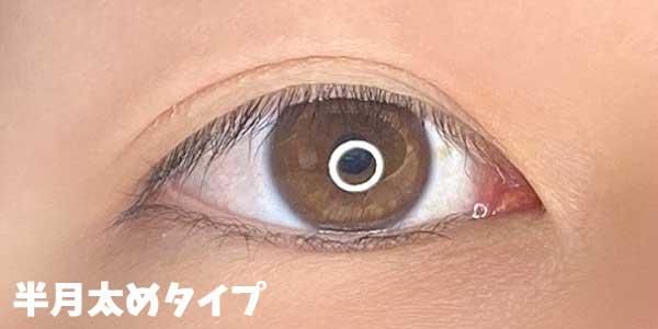 shefun-mesh-eyetape-half-moon-thick-01