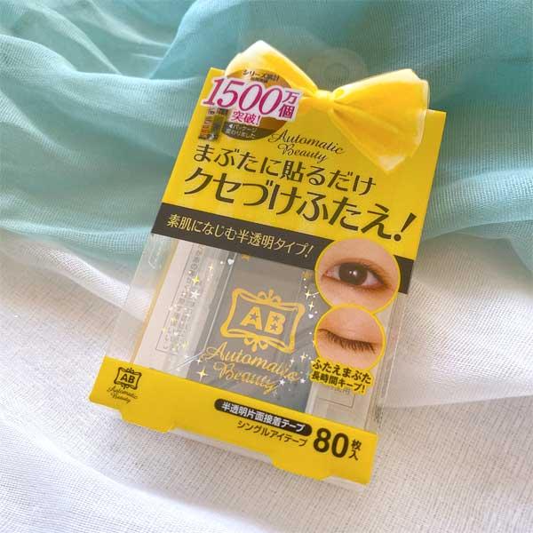 ABシングルアイテープ