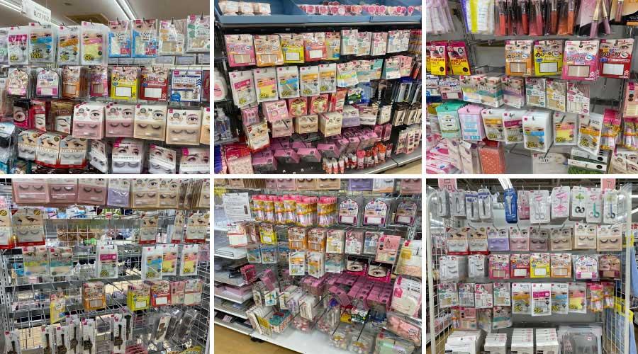 ダイソー6店舗を回って22種類のアイテープを入手